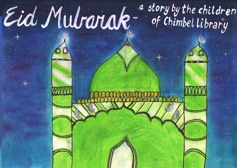 Eid-Mubarak-Invite-Cover.jpg